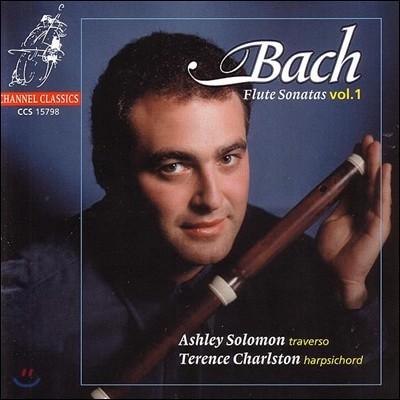 Ashley Solomon 바흐: 플루트 소나타 1집 (Bach: Flute Sonatas Vol. 1)