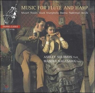 Ashley Solomon / Masumi Nagasawa 플루트와 하프를 위한 음악 (Music for Flute and Harp)