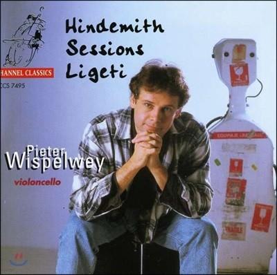 Piter Wispelwey 폴 힌데미트 / 로저 세션스 / 죄르지 리게티 첼로 연주집 (Plays Hindemith / Sessions / Ligeti)