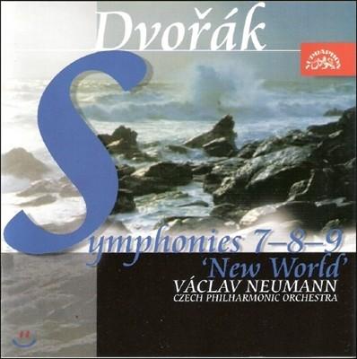 Vaclav Neumann 드보르작: 교향곡 7, 8, 9번 `신세계로부터` - 바츨라프 노이만 (Dvorak : Symphony Nos.7, 8, 9 'From The New World')