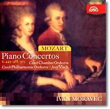 모차르트 : 피아노 협주곡 No.14, 23, 25