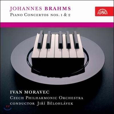 Ivan Moravec 브람스: 피아노 협주곡 1번 2번 (Brahms: Piano Concertos)