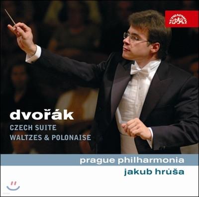 Jakub Hrusa 드보르작: 체코 모음곡 , 왈츠, 폴로네이즈