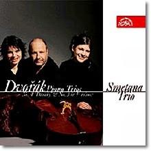 Smetana Trio 드보르작: 피아노 트리오 3번 4번 `둠키` (Dvorak : Piano Trios No.3, No.4 'Dumky') 스메타나 트리오