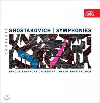Maxim Shostakovich 쇼스타코비치: 교향곡 전집 (Shostakovich: Symphonies Nos. 1-15)