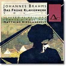 브람스 : 피아노 소나타 2집 - 마티아스 키르슈네라이트