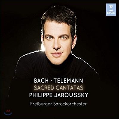 Philippe Jaroussky 바흐 / 텔레만: 종교적 칸타타 - 필립 자루스키, 프라이부르크 바로크 오케스트라 (J.S. Bach / Telemann: Sacred Cantatas) [일반반]