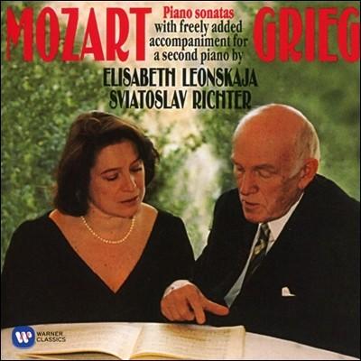 Elisabeth Leonskaja / Sviatoslav Richter 모차르트: 두 대의 피아노를 위한 소나타 [그리그 편곡] - 스비아토슬라프 리히터, 엘리자베스 레온스카야 (Mozart-Grieg: Piano Sonatas)