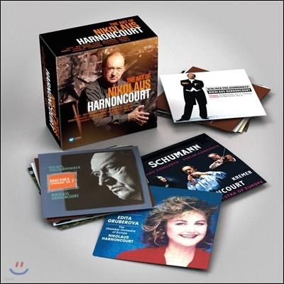 Nikolaus Harnoncourt 니콜라우스 아르농쿠르의 예술 - 텔덱 레코딩 명연집 (The Art of Nikolaus Harnoncourt)