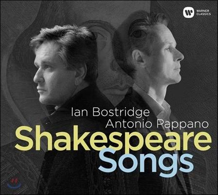 Ian Bostridge / Antonio Pappano 셰익스피어 가곡 - 핀지 / 윌리엄 버드 / 슈베르트 / 코른골트 / 브리튼 (Shakespeare Songs) 이안 보스트리지, 안토니오 파파노