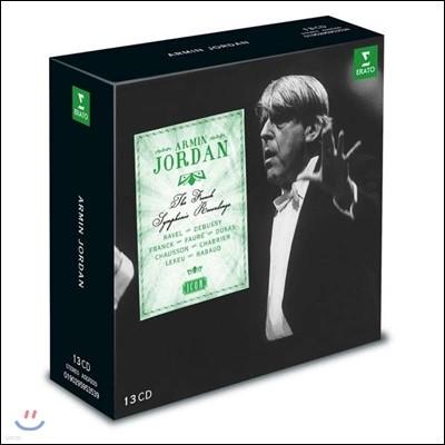 Armin Jordan 아르맹 조르당 - 프랑스 관현악 작품: 라벨 / 드뷔시 / 프랑크 / 포레 / 쇼송 / 샤브리에 (ICON - The French Symphonic Recordings)