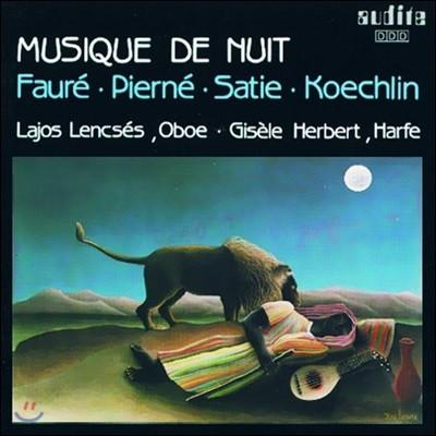 Lajos Lencses 밤의 음악 - 포레, 사티, 쾨클렝 오보에와 하프 이중주 (Musique de nuit)