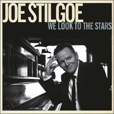 Joe Stilgoe (조 스틸고) - We Look To The Stars