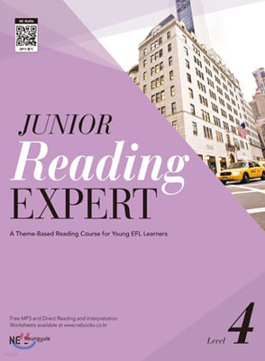 Junior Reading Expert 주니어 리딩 엑스퍼트 Level 4
