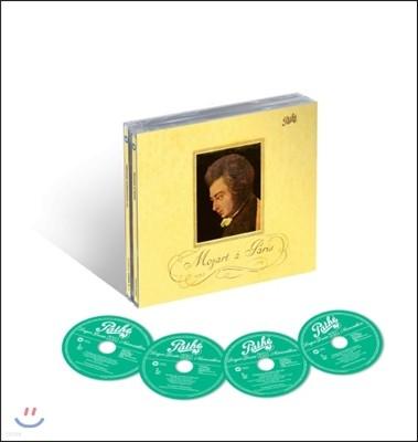 파리의 모차르트 - 1956년 모차르트 탄생 200주년 기념반 재발매 (Mozart a Paris)