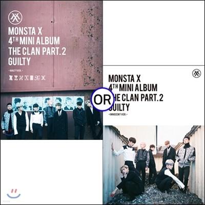 몬스타엑스 (MONSTA X) - 미니앨범 4집 : 'The Clan 2.5 Part.2 Guilty [GUILTY / INNOCENT Ver.중 랜덤발송]