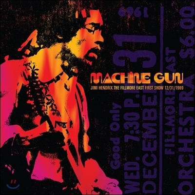 Jimi Hendrix (지미 헨드릭스) - Machine Gun: The Fillmore East First Show 12/31/69