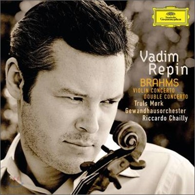 Vadim Repin 브람스 : 바이올린 협주곡, 이중 협주곡 (Brahms : Violin Concerto, Double Concerto) 바딤 레핀