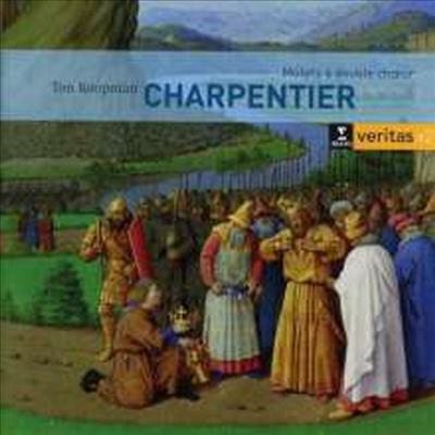 샤르팡티에: 복합창 모테트 (Charpentier: Motetten fur Doppelchor) (2CD) - Ton Koopman
