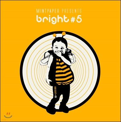 민트페이퍼 MINTPAPER presents bright #5