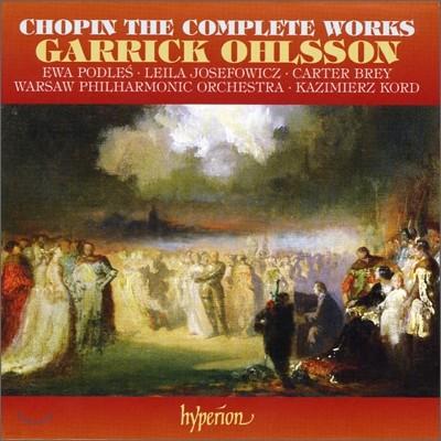 Garrick Ohlsson 쇼팽 작품 전집 (Chopin The Complete Works) 게릭 올슨