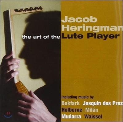 Jacob Heringman 제이콥 헤링만의 류트 명곡집 (The Art Of The Lute Player)