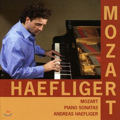 모차르트 : 피아노 소나타
