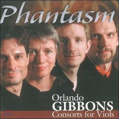 Phantasm 올랜도 기번스: 비올을 위한 콘서트 - 판타즘 (Orlando Gibbons: Consorts for Viols)