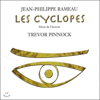 Trevor Pinnock 라모: 하프시코드 독주곡 '외눈박이 괴물' (Rameau: Les Cyclopes)