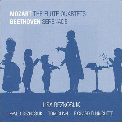 Lisa Beznosiuk 모차르트: 플루트 4중주 (Mozart : The Flute Quartets)
