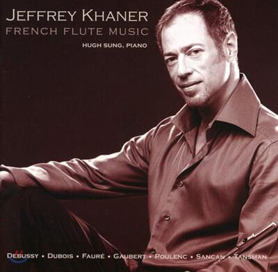 Jeffrey Khaner 프랑스 플룻 음악 (French Flute Music)