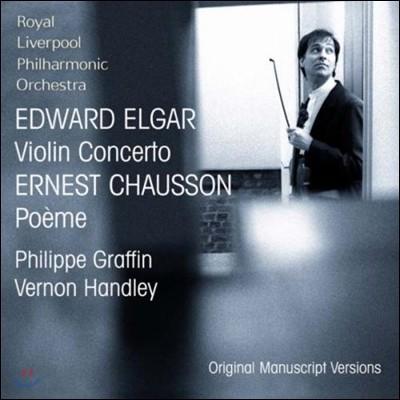 Philippe Graffin 엘가: 바이올린 협주곡 / 쇼송: 시곡 (Elgar : Violin Concerto/ Chausson : Poeme)