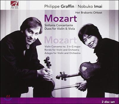 Philippe Graffin / Nobuko Imai 모차르트: 신포니아 콘체르탄테, 바이올린 협주곡, 바이올린과 비올라 2중주