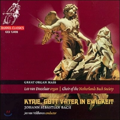 Netherlands Bach Society 바흐: 대오르간 미사 (Bach: Great Organ Mass - Kyrie, Gott Vater in Ewigkeit)