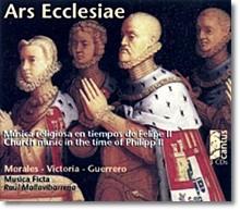 16세기 스페인 교회음악의 예술