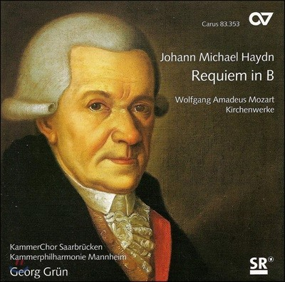 Georg Grun 미하일 하이든: 레퀴엠 / 모차르트: 합창곡 (Michael Haydn: Requiem / Mozart: Choral Works)