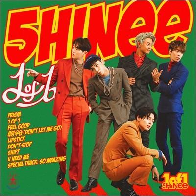 샤이니(SHINee) 5집 - 1 of 1