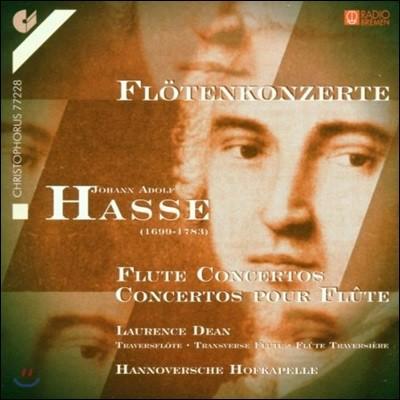 Christina Ahrens 요한 아돌프 하세: 플루트 협주곡집 (Johann Adolph Hasse: Flute Concertos)