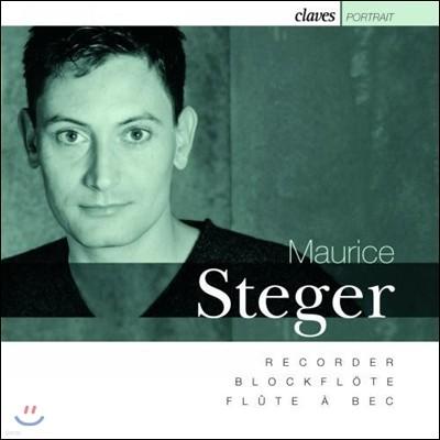 Maurice Steger 모리스 스테거 리코더 연주집 (Portrait Of Maurice Steger)
