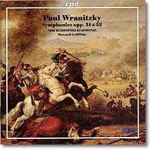 Howard Griffiths 파울 브라니츠키: 교향곡 (Paul Wranitzky: Symphony Opp. 31 & 52)