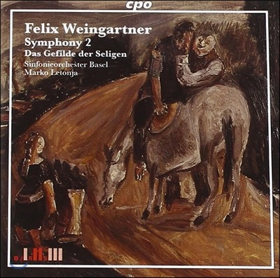 Marko Letonja 펠릭스 바인가르트너: 관현악 작품 3집 - 교향곡 2번, 엘리시움의 정토 (Felix Weingartner: Symphony No.2)