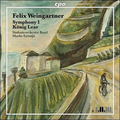 Marko Letonja 펠릭스 바인가르트너: 관현악 작품 1집 - 교향곡 1번, 리어왕 (Felix Weingartner: Symphony No.1, King Lear)