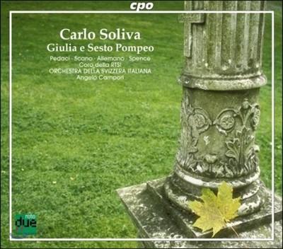 Angelo Campori 카를라 솔리바: 줄리아와 세소 폼페오 (Carla Soliva: Giulia e Sesto Pompeo)