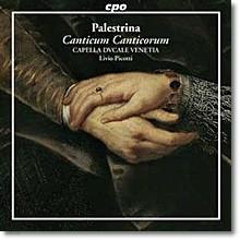 팔레스트리나 : 칸티쿰 칸티코룸