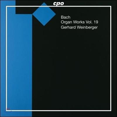 Gerhard Weinberger 바흐: 오르간 작품 19집 (Bach: Organ Works Vol.19)
