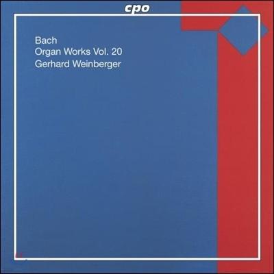 Gerhard Weinberger 바흐: 오르간 작품 20집 (Bach: Organ Works Vol.20)