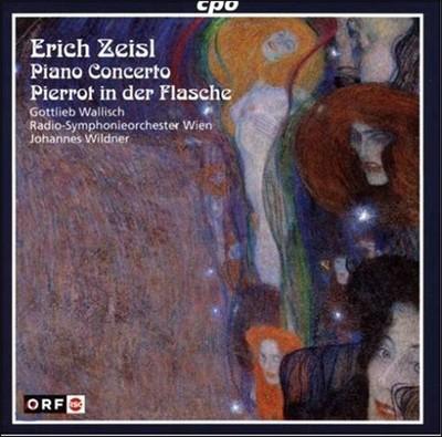 Johannes Wildner 에리히 자이슬: 피아노 협주곡 (Erich Zeisl: Piano Concerto)