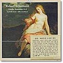 Isabelle Faust 슈만 : 바이올린 소나타 1-3번 (Schumann : Violin Sonatas 1-3) 이자벨 파우스트