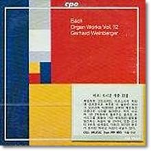 바흐 : 오르간 작품집 Vol.12