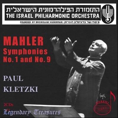 Paul Kletzki 말러: 교향곡 1번 `타이탄` 9번 (Mahler: Symphony No. 1, No. 9)